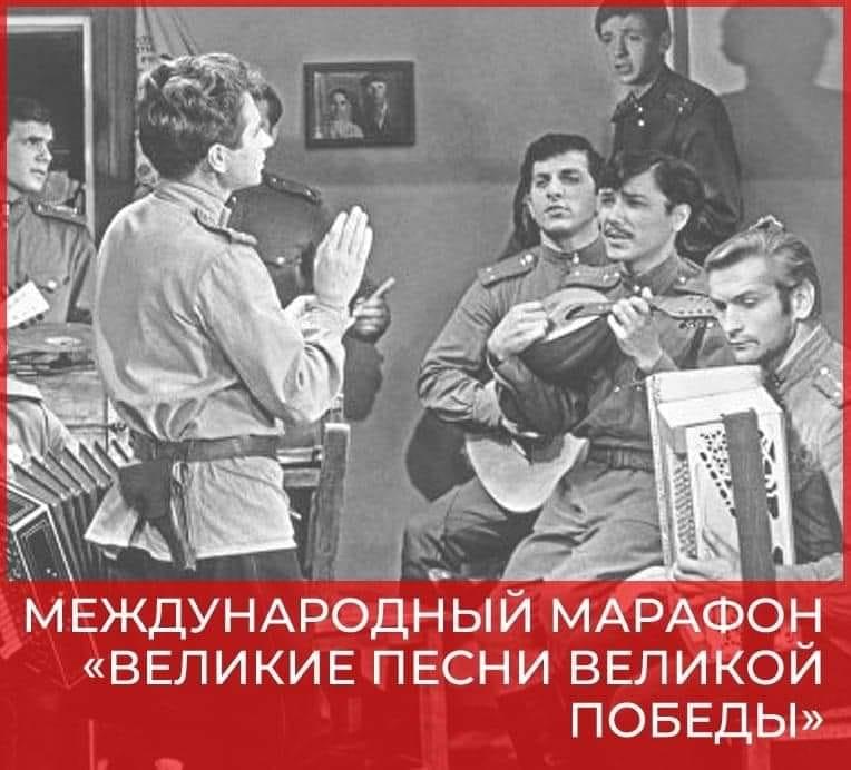 В год 75-летия Победы во Второй мировой войне стартует международная музыкальная акция