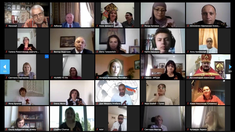 О проведении в Тунисе международной видеоконференции и онлайн-трансляции праздничного концерта, посвященных 75-летию Победы в Великой Отечественной войне