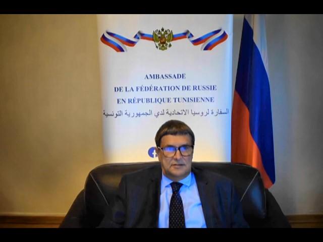 Видеообращение Посла России в Тунисе по случаю Дня России