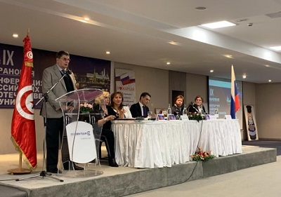 IX Страновая конференция российских соотечественников, проживающих в Тунисe