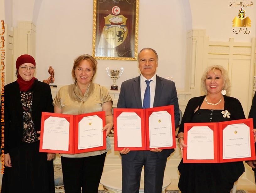 Подписание партнерского и делового соглашения о сотрудничестве с Министерством просвещения и науки Туниса