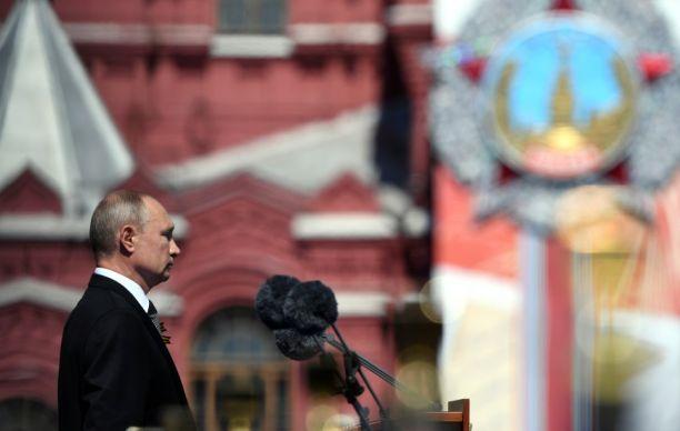 ВЫСТУПЛЕНИЕ ПРЕЗИДЕНТА РОССИИ НА ПАРАДЕ ПОБЕДЫ В МОСКВЕ