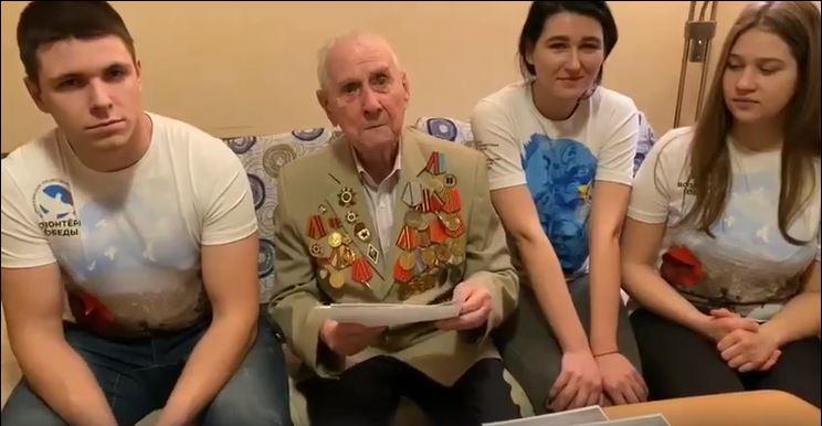 Видеообращения ветеранов со словами благодарности ко всем, кто нашёл для них добрые и тёплые слова