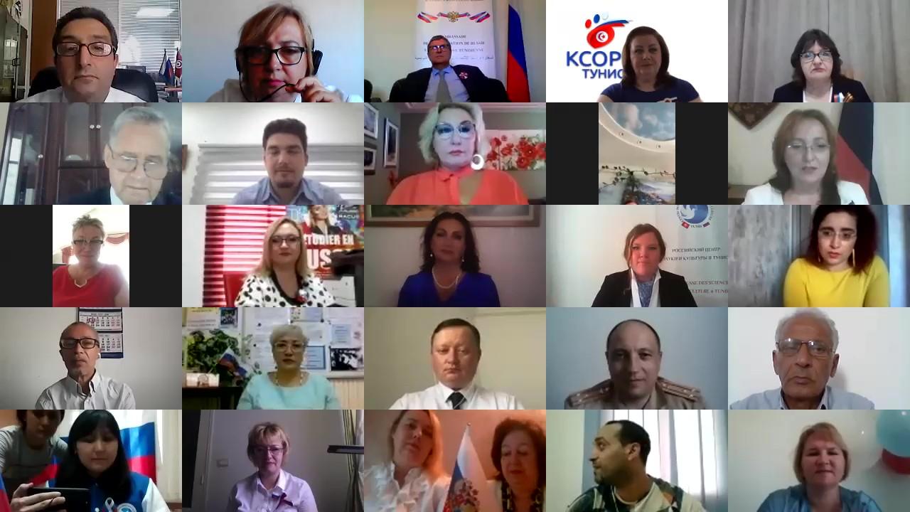 Видеоконференция «Я другой такой страны не знаю!»