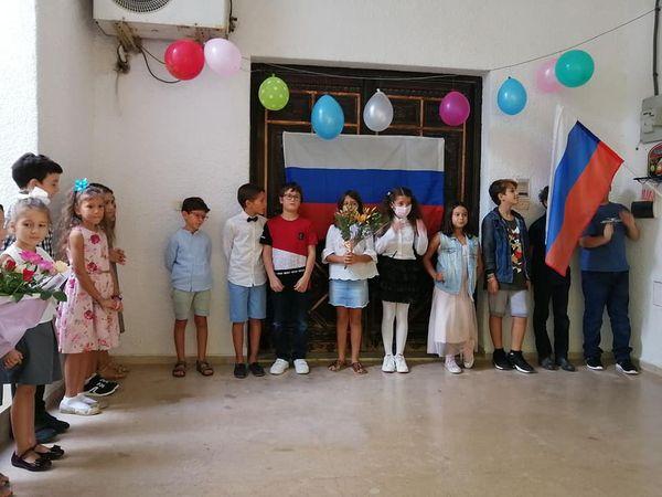 День Знаний в Русской школе «МОЗАИКА»