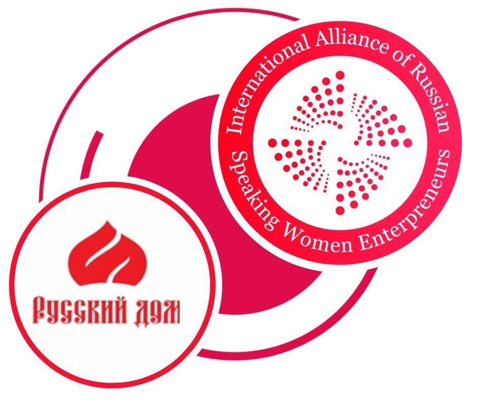 НПО «Русский Дом» в Тунисской Республике и НКО «Всемирный Альянс русскоговорящих женщин предпринимателей» заключили договор о партнерстве