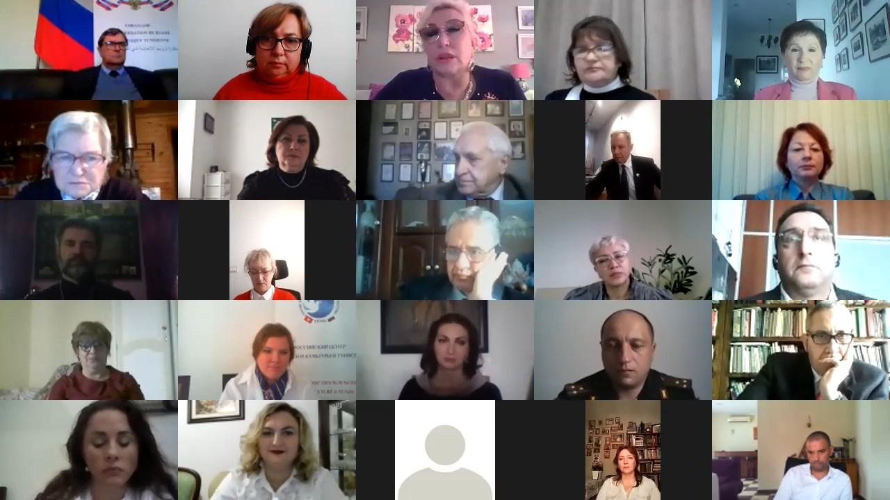 Видеоконференция «Русские в Тунисе или российская история на тунисской земле».