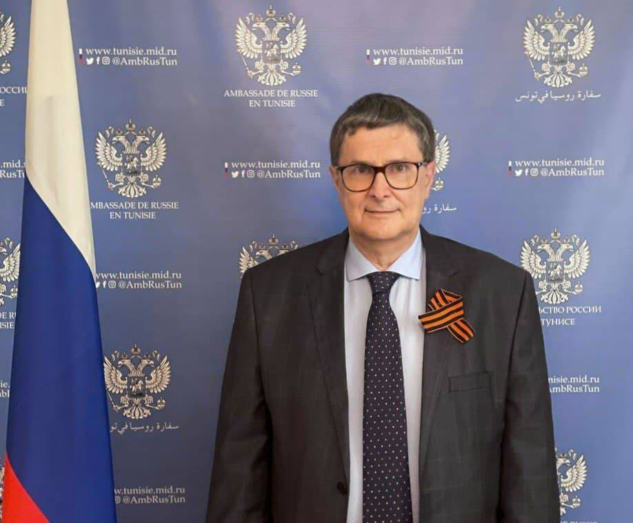 Поздравление Посла России в Тунисе С.А. Николаева с Днем Победы