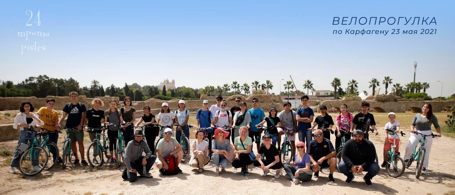 Проект «24 тропы» —  знакомство со всеми 24 областями Туниса