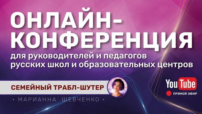 Методическая поддержка родителей в обучении детей русскому языку