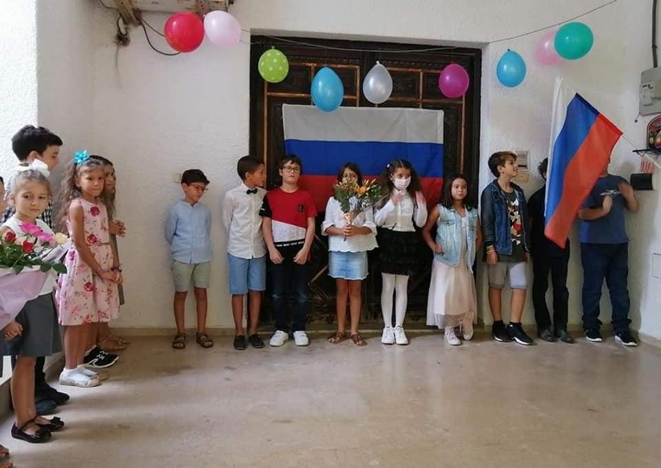 Русская школа «МОЗАИКА» объявляет набор учащихся на 2021-2022 учебный год