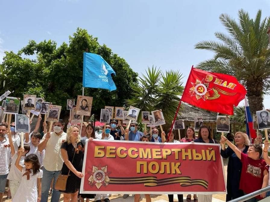 Две ВЕЛИКИЕ ДАТЫ в истории Российского Государства отметили соотечественники в Тунисе