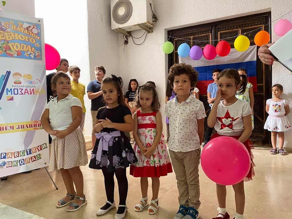 Русская школа «Мозаика» открыла двери для своих учеников