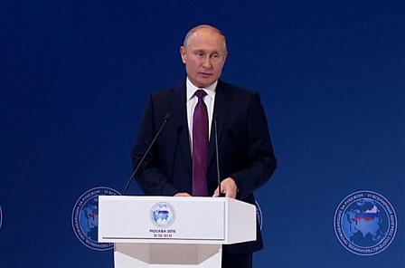 Приветствие Президента России В.В.Путина участникам и гостям VII Всемирного конгресса соотечественников, проживающих за рубежом